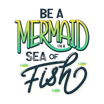 물고기의 바다에서 인어가 되십시오. 여름에 대한 손으로 그린 영감 인용문. 인쇄, 포스터, 초대장, 티셔츠 디자인. 벡터 일러스트 레이 션 흰색 배경에 고립입니다.