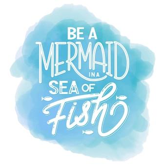 물고기의 바다에서 인어가 되십시오. 여름에 대한 손으로 그린 영감 인용문. 인쇄, 포스터, 초대장, 티셔츠 디자인. 벡터 일러스트 레이 션.
