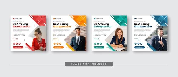 Шаблон сообщения в социальных сетях: будь молодым предпринимателем