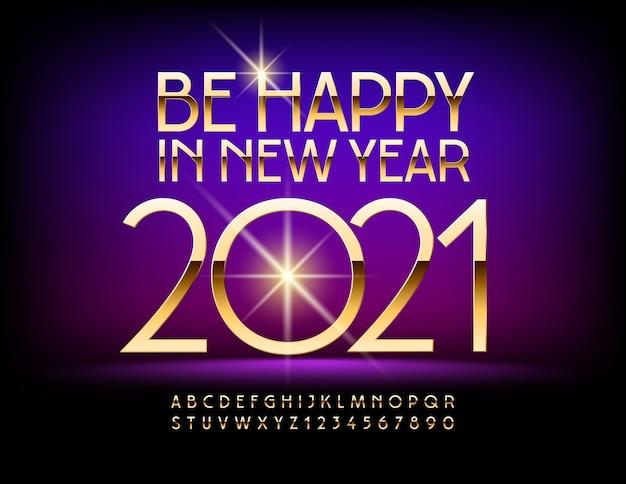 2021 년 새해 복 많이 받으세요. 고급스러운 반짝이 글꼴. 골드 알파벳 문자와 숫자.