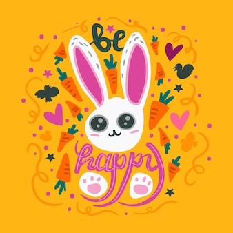 幸せな動機付けの知恵の引用句のベクトルになります。面白いウサギがニンジンの野菜と鳥、星とハートを飾ったインスピレーションあふれるテキスト。インスピレーションメッセージフラット漫画イラスト