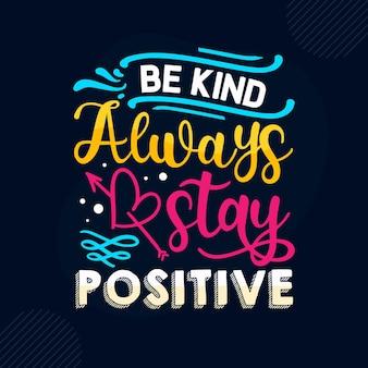 Будьте добры, всегда оставайтесь позитивными premium inspirational quote vector design