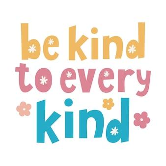 あらゆる種類の手描きのレタリングに親切にする親切についてビーガンビーガンの引用をする