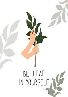 Будьте листом в себе, плакат утверждения, абстрактные руки, держащие ветку с листьями, спринт