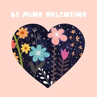 Будь моей валентинкой. иллюстрация с мультипликационным сердцем и цветами