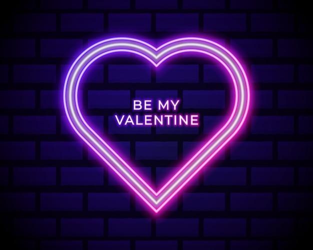 私のバレンタインネオンサインになります