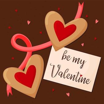 내 발렌타인이되어 하트 모양의 쿠키와 비문