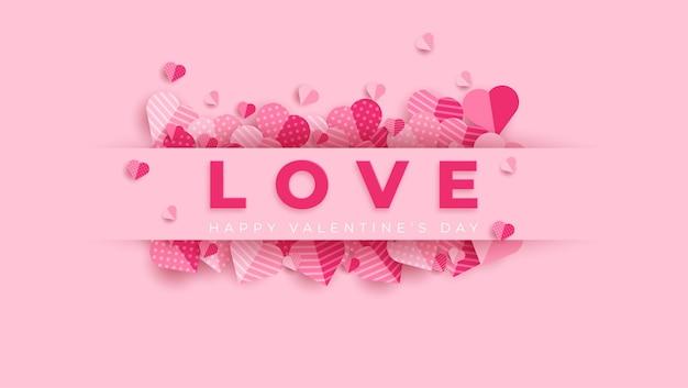 핑크 패턴 배경으로 내 발렌타인 카드