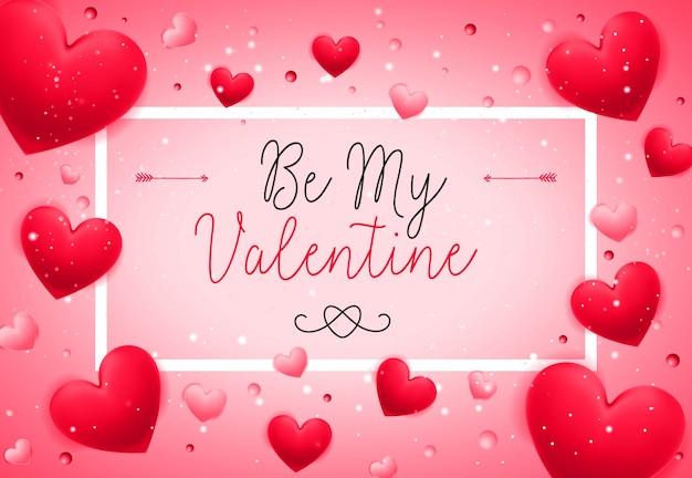 私のバレンタインにハートを使ってレターを送る
