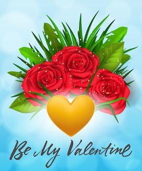 バラと私のバレンタインレター