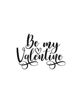 내 발렌타인 글자가 되십시오.