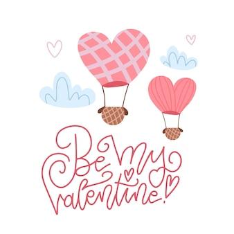 내 발렌타인이 되십시오-두 개의 뜨거운 풍선이있는 발렌타인 데이 카드