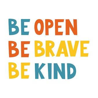オープンであること勇敢であること親切に書かれたレタリング手描きの刺激的でやる気を起こさせる碑文