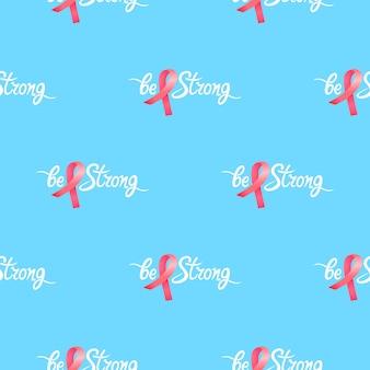 Быть сильным рисованной мотивационной надписью с атласной розовой лентой бесшовные модели. национальный символ месяца осведомленности рака молочной железы.