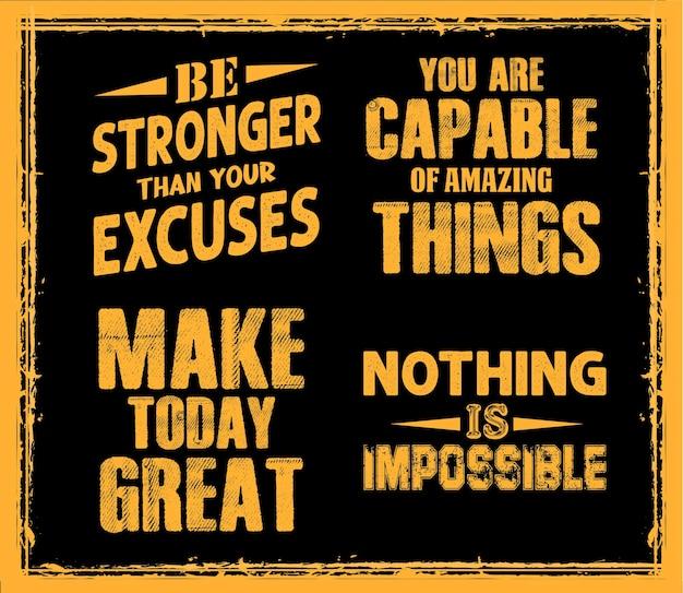Будьте сильнее, чем ваши оправдания, красочная мотивационная типография, футболка, кружка, сумка, дизайн