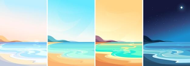 하루 중 다른 시간에 해변. 세로 방향의 아름다운 풍경.