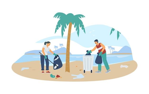 해변 청소 생태 이벤트 평면 벡터 일러스트 레이 션 흰색 절연