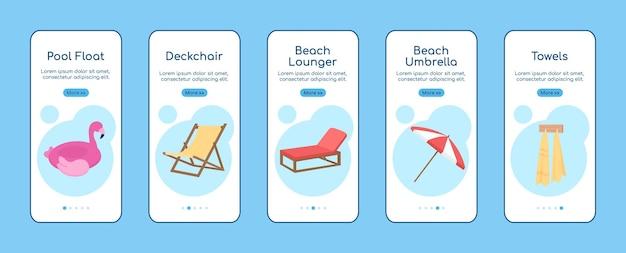 해변 장비 온보딩 모바일 앱 화면 평면 벡터 템플릿