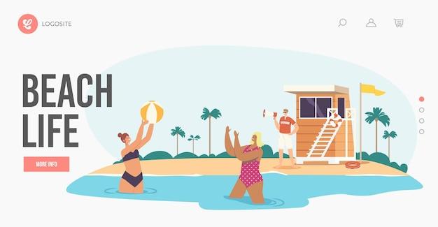 해변 생활 방문 페이지 템플릿입니다. 인명 구조원 남성 캐릭터는 바다에서 수영하고 노는 여성들에게 깃발과 탑을 들고 해안에 있는 확성기에 소리를 지릅니다. 관광객과 구조자. 만화 사람들 벡터 일러스트 레이 션