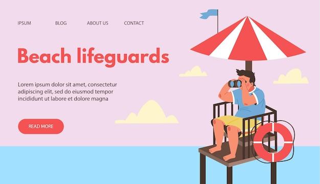 Макет сайта спасателей на пляже со спасателем на плоской векторной иллюстрации башни