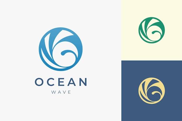 원형 바다 물결 모양의 해변 또는 수영장 로고 템플릿