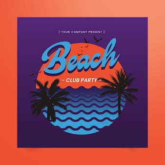해변 파티