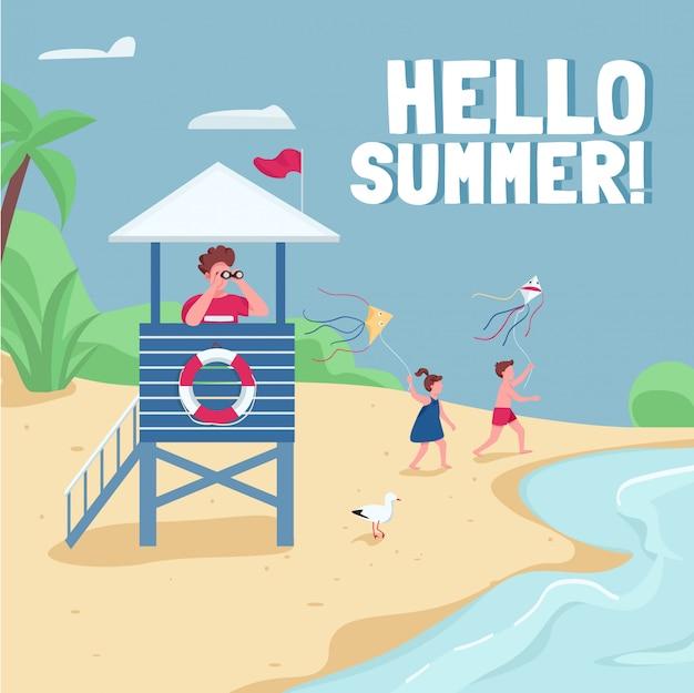 ビーチの安全、ライフガードタワーのソーシャルメディアの投稿。こんにちは夏のフレーズ。 webバナーデザインテンプレートです。ブースター、碑文付きコンテンツのレイアウト。