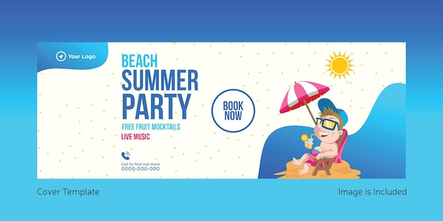 Дизайн обложки летней вечеринки на пляже