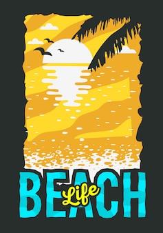 물과 손바닥 위에 일출과 해변 여름 포스터 디자인 나뭇잎 그림.