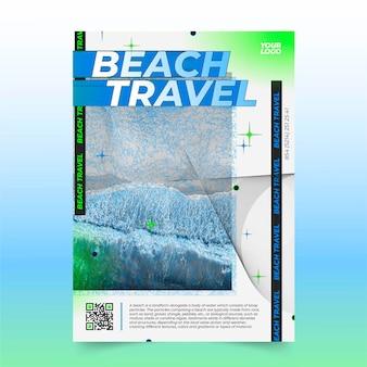 ビーチ旅行情報テンプレート