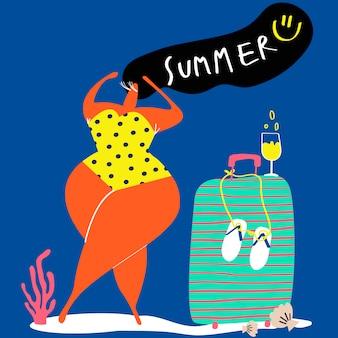 여름에 해변 휴가
