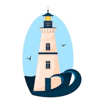 Beacon lighthouse tower against the sky gulls and ocean waves vector illustration