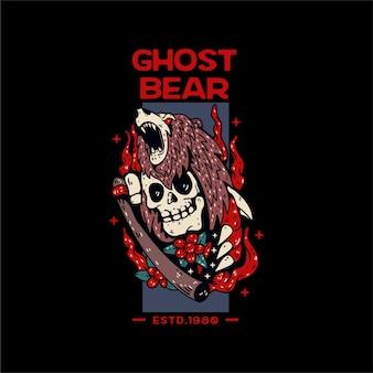 Медведь и череп иллюстрация для футболки