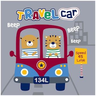 車の面白い動物漫画、イラストのクマとトラ