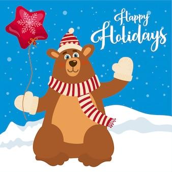 Bear celebrating christmas