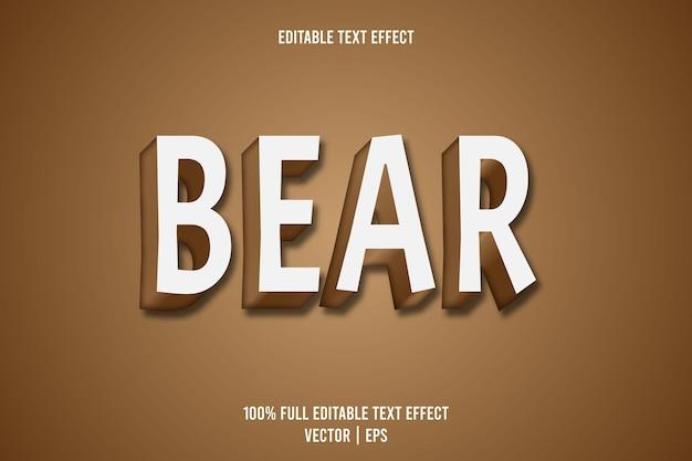 Bear editable text effect 3 dimension emboss cartoon style