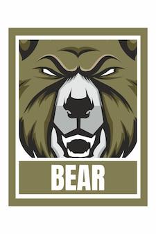 分離されたクマの顔デザインフレームイラスト