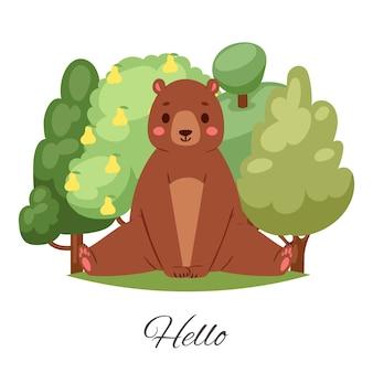 안녕하세요 글자 그림 곰. 귀여운 갈색 곰 캐릭터 인사말, 녹색 여름 나무 사이에 앉아 웃 고. 화이트 아이들을위한 재미있는 동물 야생 동물