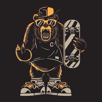 스케이트 보드를 들고 곰