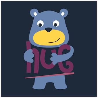 Медведь обнимает смешной мультфильм животных