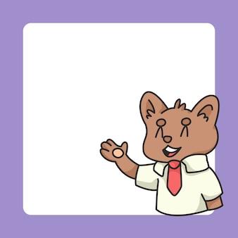 クマの挿入テキストかわいい漫画キャラクターノートテキストスペースバナーデザイン