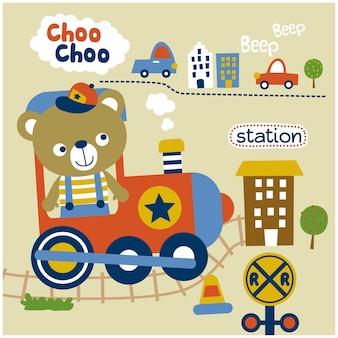 기차에 곰 재미 있은 동물 만화
