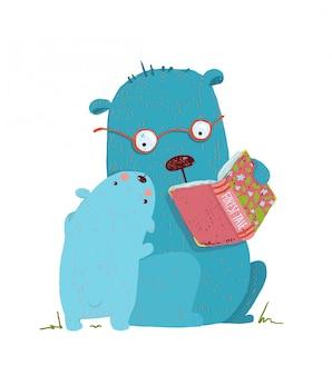 親が子供に本を読んで