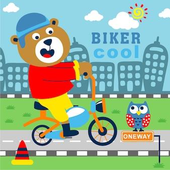 자전거를 타다