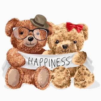 Медведь игрушка пара держит знак счастья