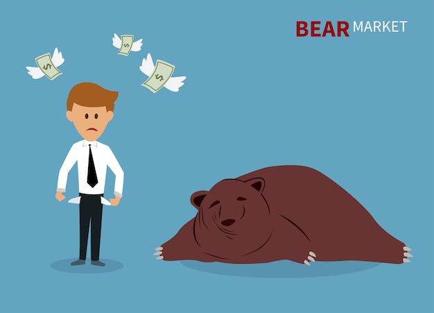Наступают на фондовый рынок.