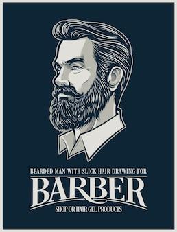 ヘアスタイル製品とビジネスのひげの男のイラスト