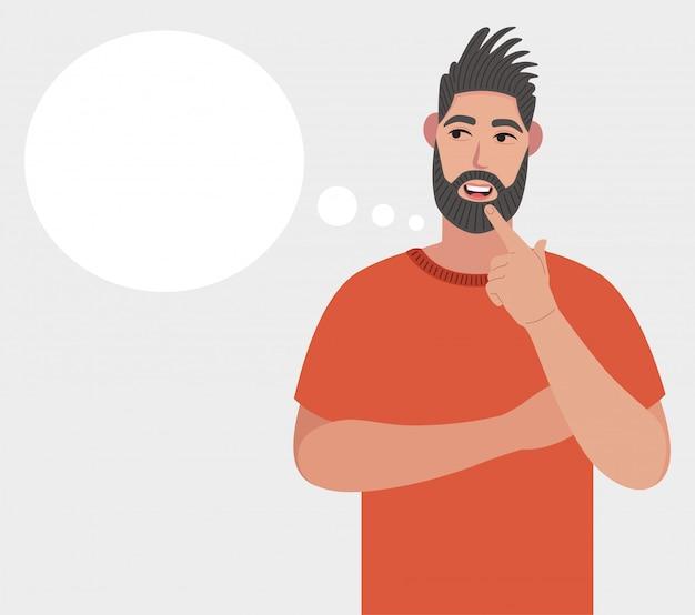Бородатый мужчина мышления. размышляя об определенном убеждении или идее, пустом облачном пузыре для текста или изображения
