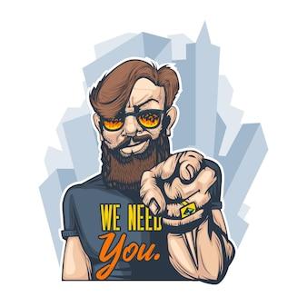 Бородатый мужчина в очках, указывая пальцем, ты нам нужен.