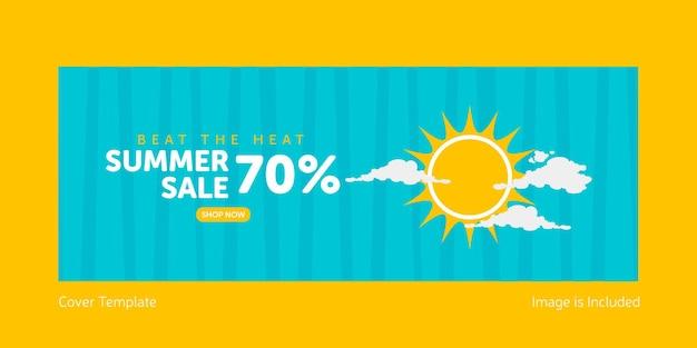 暑さの夏のセールの表紙のデザインを打ち負かす